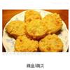 鸡排、茄盒撒手机版 食品打底粉下载网址