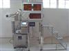 QD-20D铁观音茶叶分装机