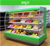 河南郑州商用蔬菜风幕柜丨商场水果柜