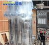 纳滤中空纤维超滤水处理设备