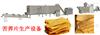 LY70苦荞锅巴片苦荞酥膨化生产设备