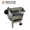 商用不锈钢土豆切丁切丝切片切菜机