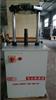 DTM-2电动脱模器