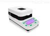卤素水分测定仪SFL-PC01