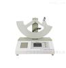 廣州首諾廠家現貨SN-S電子撕裂度測試儀