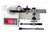 SGXJ扭力检定仪_汽车用扭矩扳手测试仪供应商