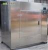 食品干燥处理微波真空干燥机