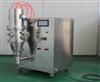 小型沸騰制粒干燥機
