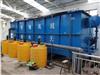 养猪场污水处理设备之气浮机器
