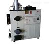 纯蒸汽发生机器