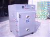 不锈钢高温真空干燥设备全自动花瓣真空烘干箱