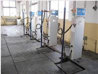 液化气智能充装秤  二氧化碳灌装秤